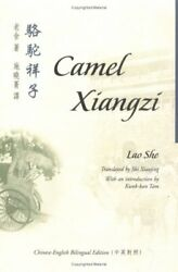 CAMEL XIANGZI (BILINGUAL SERIES ON MODERN CHINESE LITERATURE) By Lao She *VG+*