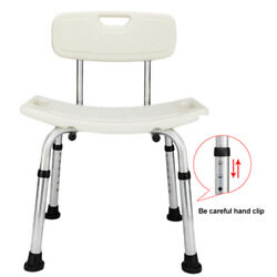 Adjustable Height Shower Chair Old Man Shower Stool Aluminum Alloy Bath Seat US