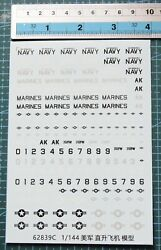1 144 decals USS Helicopter for model kits 62839C $6.15
