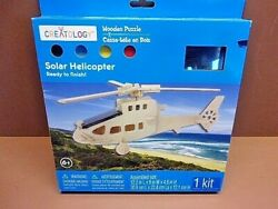Early CREATOLOGY SOLAR HELICOPTER Wooden Puzzle w Moving Blade Neat One LQQK $10.00