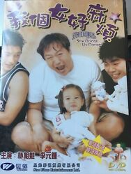 She Brings Us Danger DVD Chinese with English subtitles Eason Chan - Brand New