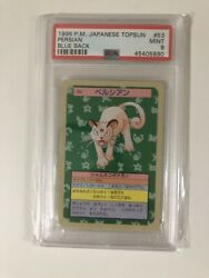 Pokemon Japanese TopSun Persian Blue Back PSA 9