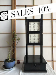 Antique Japanese Andon Lamp Floor Table Home decoration Washi paper wood $299.00
