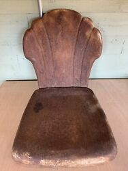 VTG METAL PATIO BOUNCE CHAIR CLAM SHELL SCALLOP **BACK amp; SEAT ONLY** NO FRAME $65.99