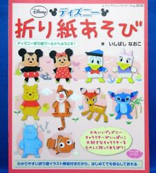 Pretty Disney Character Origami Play Japanese Paper Craft Book $15.34