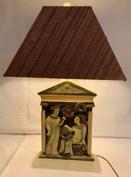 Unique FREDERICK COOPER Lamp with Shade Ancient Cultural Man Woman Motif $175.00