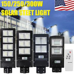 300 250 150W Solar LED Street Light Commercial Outdoor Waterproof IPX7 Road Lamp