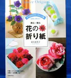 Origami of Flowers that Look Like Fresh Flowers Japanese Paper Craft Book $19.54