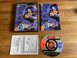 COMPLETE The Rumble Fish For Ps2 $79.95