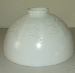 Antique 19th C. Heavy Milk Glass GWTW Kerosene Oil Student Banker's Lamp Shade