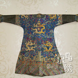 An Important Chinese Qing Dynasty blue Ground Dragon Robe1