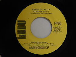 Idris Muhammad 45 BOOGIE TO THE TOP part 1 bw part 2   Kudu VG++ soul