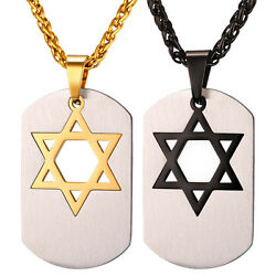 U7 Stainless Steel Dog Tag Magen Star of David Pendant Judaica Jewish Necklace