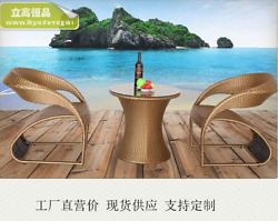 Set Of 2 Chairs And Table New Garden Special Design Resistant Water Outdoor