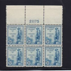 734 VF-XF TOP plate block original gum mint never hinged nice color ! see pic !