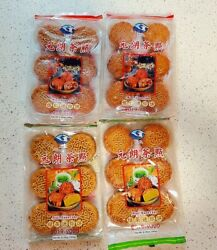 4 Bags 3 favor Mini Moon Cake Mix  迷你月饼 -USA Seller Free Shipping