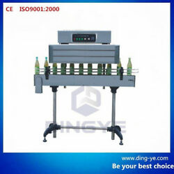 BSS-1538C Label shrink  packager