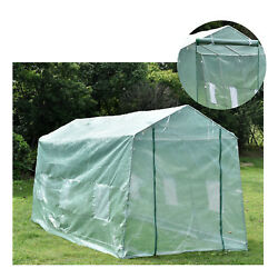 Walk-In Greenhouse 15'x7'x7' Outdoor Heavy Duty Portable Plant Green House