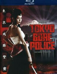 Tokyo Gore Police [New Blu-ray] Amaray Case Subtitled
