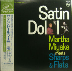 Martha Miyake Sharps & Flats Satin Doll 80's Japan Philips S-7111 WObi & Insert