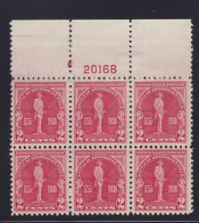 688 VF-XF TOP plate block OG mint never hinged nice color cv $ 40 ! see pic !