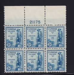 734 VF-XF TOP plate block OG mint never hinged nice color cv $ 28 ! see pic !