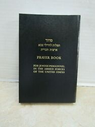 1984 Chaplains Jewish Prayer Book For Personnel Armed Forces of United States