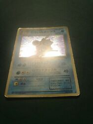 Japanese Dark Blastoise NO.009 Team Rocket's Set Holo