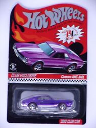 2010 HOT WHEELS RED LINE CLUB EXCLUSIVE  CUSTOM AMC AMX  LIMITED TO 6500  NEW $15.00