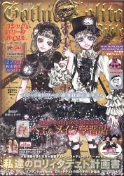 USED Gothic and Lolita Bible Vol.41 Fashion Kawaii Doll Costume Book Japan Book