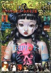 USED Gothic and Lolita Bible Vol.24 Japan Fashion Magazine Kawaii Gothloli