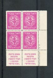 Israel Scott #3 Grey Paper Tab Pair Double Perforated Vertically at Margin MNH $180.00