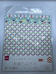DAISO Chiyogami Japanese paper Komon pattern Origami 4Types Made in Japan $13.00