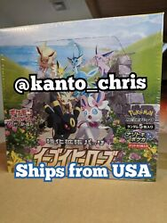 2021 Pokemon SWSH Japanese EEVEE HEROES 1x Booster Box USA IN HAND Ships FAST $159.99