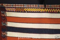 Elegant rare ethnic cotton textile with fine wool embrodery Thailand 1940's