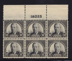 623 VF never hinged Top plate block of 6 with nice color ! see pic !