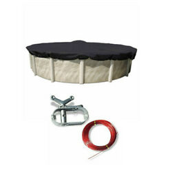 15' ft Round Above Ground Swimming Pool Winter Cover -  10 Year Warranty