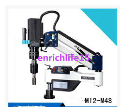 Universal Electric Tapping & Drilling Machine M6 - M48 1200mm High Efficiency
