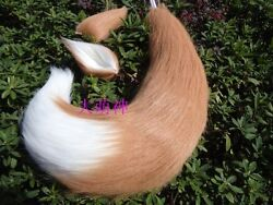 Halloween Spice and Wolf Horo Cosplay Prop Costume Plush Ears Tail USA Ship