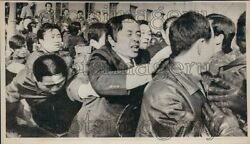 1974 Police Stop Kim Young sam of South Korea 1970s Press Photo $20.00