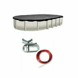 18' x 33' Oval Above Ground Swimming Pool Winter Cover - 8 Year Warranty