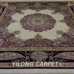 YILONG 10'x10' Persian Handknotted Silk Square Carpet Indoor Study Area Rug 0927