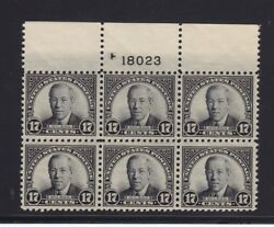623 TOP VF plate block original gum mint lightly hinged nice color ! see pic !