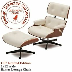 DESIGNERS CHAIR-CP01LT  No3 Eames lounge chair and ottoman 112 scale No.3 FS