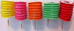 12 CHINESE JAPANESE FESTIVAL COLORFUL PARTY PAPER LANTERN LAMP DECORATION $6.99