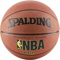 Spalding NBA Street Basketball Official Size 7 29.5quot; Performance color may very $20.00