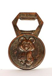 VINTAGE SOVIET RUSSIAN COPPER BEER WINE  BOTTLE OPENER OLIMPIADA 80 MISHKA USSR