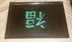 VINTAGE COUROC SERVING TRAY ORIENTAL TURQUOISE INLAY GOOD WISHES FOR HAPPINESS