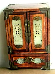 ANTIQUE CHINESE HAND MADE HUANGHUALI? WOOD & WHITE JADE BRONZE JEWELRY BOX