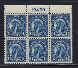 565 VF never hinged TOP plate block of 6 nice color cv $ 125 ! see pic !